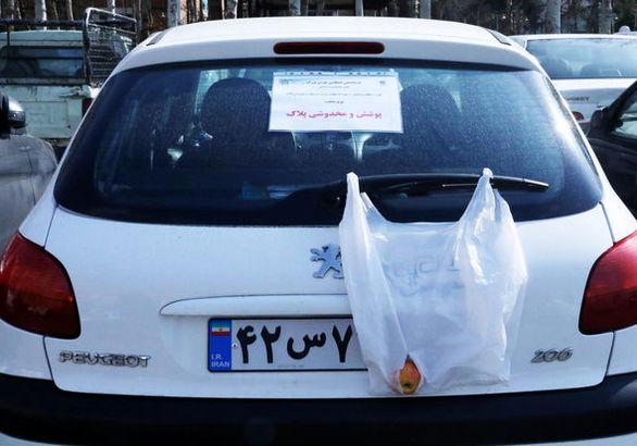 مخدوش کنندگان پلاک خودرو نقره داغ می شوند
