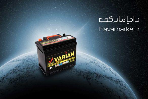 باتری ماشینتو از رایا مارکت آنلاین و خوش قیمت بخر!