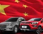 مهمترین نشانه چینی شدن صنعت خودرو ایران