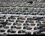 اعلام پیش فروش خودرو بدون تعیین و ابلاغ قیمت جدید