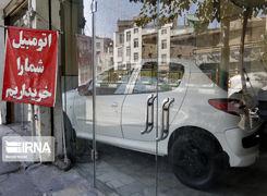 کاهش قیمت خودرو با اهرم دلار / افت یک تا 4 میلیون تومانی