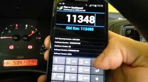 راهکار تشخیص دستکاری کیلومتر خودرو