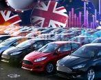 تولید تنها 197 دستگاه خودرو در انگلستان