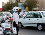 تردد خودروها به خارج از تهران ممنوع شد (اسامی خودروهای مجاز)