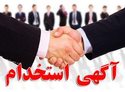 زمان برگزاری آزمون جذب هزار مدرس وزارت آموزش و پرورش اعلام شد