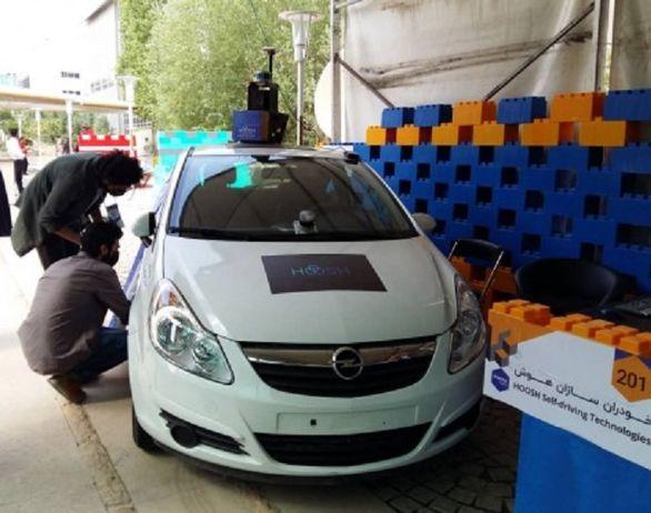 خودروی خودران ایران در راه است | عکس