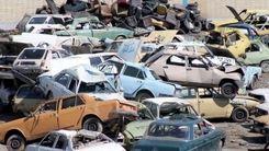 گواهی اسقاط خودرو بدون مشتری ماند