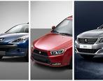 قیمت احتمالی سه محصول جدید ایران خودرو