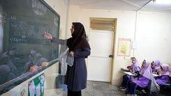 تصویب تاسیس بانک فرهنگیان برای معیشت معلمان / زمان اجرای رتبه بندی