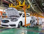 تولید کمتر از چشم انداز شاهین و تارا / انتظار کاهش قیمت تارا و شاهین با رسیدن به اهداف تولید