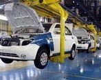 سود میلیونی خریداران خودرو ضرر میلیاردی خودروسازان!