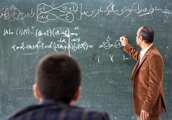 طرح رتبه بندی معلمان یک گام به جلو رفت