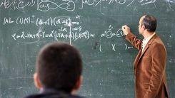 پیش شرط اجرای طرح رتبه بندی معلمان / راهکار افزایش حقوق معلمان