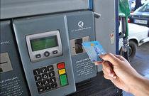 خبر جدید درباره سهمیه بنزین تاکسی های اینترنتی