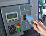 استفاده از کارت سوخت به معنی سهمیه بندی نیست