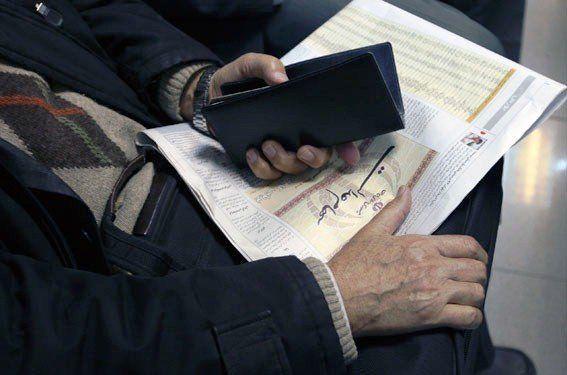طرح جاماندگان سهام عدالت به زودی وارد صحن علنی مجلس میشود
