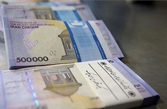 بانک مرکزی سقف پرداخت وجه نقد به مشتریان بانک ها را اعلام کرد