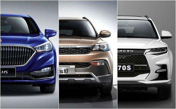 50 خودروی پرفروش بازار چین