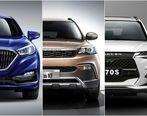 خودروهای چینی جدید بازار ایران را بشناسید