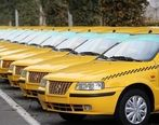 نحوه محاسبه مالیات رانندگان تاکسی