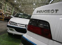 فروش اعتباری 2 مدل پژو توسط ایران خودرو در امروز