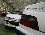 محرومیت سنگین برای متقلبان ثبت نام فروش فوق العاده خودرو