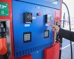 وزارت نفت با دو نرخی شدن بنزین موافقت کرد