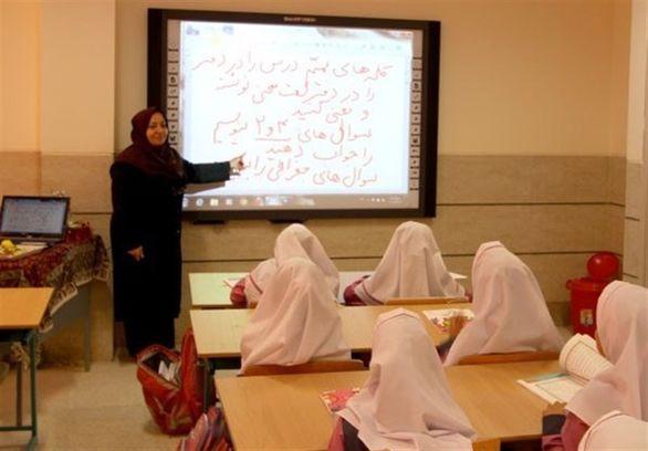 شرایط بازنشستگی پیش از موعد فرهنگیان و معلمان اعلام شد
