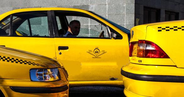 کرایه تاکسی افزایش نمی یابد / شماره های گزارش تخلفات