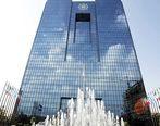 نرخ سود بانکی «دامنه ای» می شود