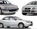 از ۲۰ شهریور ماه پیش فروش ایران خودرو آغاز می شود