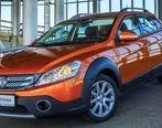 قیمت خودرو توقف تولید شده ایران خودرو افزایش یافت