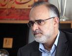 خطر حذف ایران از جام جهانی و لیگ قهرمانان آسیا