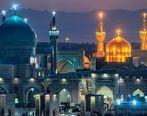 تور مشهد، فرصتی برای یک سفر زیارتی تفریحی عالی