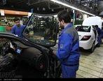 شرط کاهش 10 میلیون تومانی قیمت کارخانه خودرو