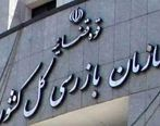 اردوی خارجی تمام تیم های ایرانی لغو شد