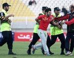 جیمی جامپ های ایران / جالب اما ترسناک