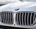 شرایط جدید فروش محصولات BMW (جدول)