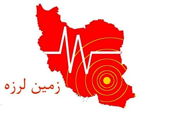 آخرین اخبار از زلزله شدید امروز گیلانغرب / تعداد مصدومان
