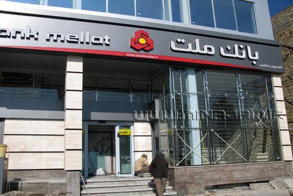 سقف عمومی تراکنشهای کارتی در بانک ملت تغییر کرد + جزئیات