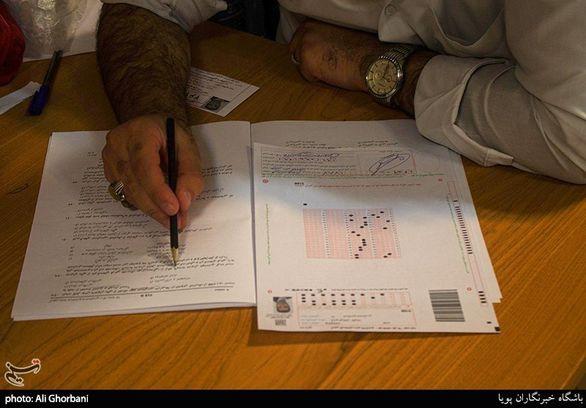 آغاز ثبت اعتراض به نتایج آزمون اصلح معلمان