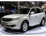 تولید یک خودرو در ایران خودرو رسما متوقف شد/ اعلام خودرو جایگزین