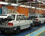 آینده قیمت پراید پس از توقف تولید