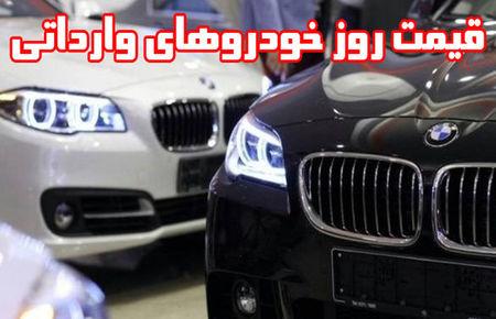 قیمت خودرو/ قیمت نمایندگی و بازار تمام خودروهای وارداتی (29 بهمن 1397)