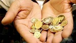آخرین قیمت ها از بازار طلا و سکه