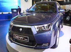 شرایط فروش جدید 4 محصول ایران خودرو
