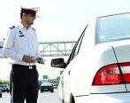 کمین افسران پلیس راهور برای جریمه خودروها ممنوع است